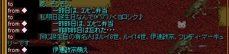 RedStone-07.09.04[00].jpg